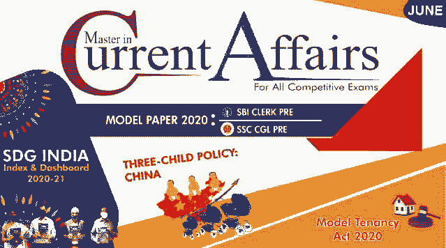 You are currently viewing MICA Current Affairs June 2021