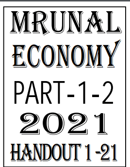 You are currently viewing Mrunal Economy Handout 2021 PDF Free Download