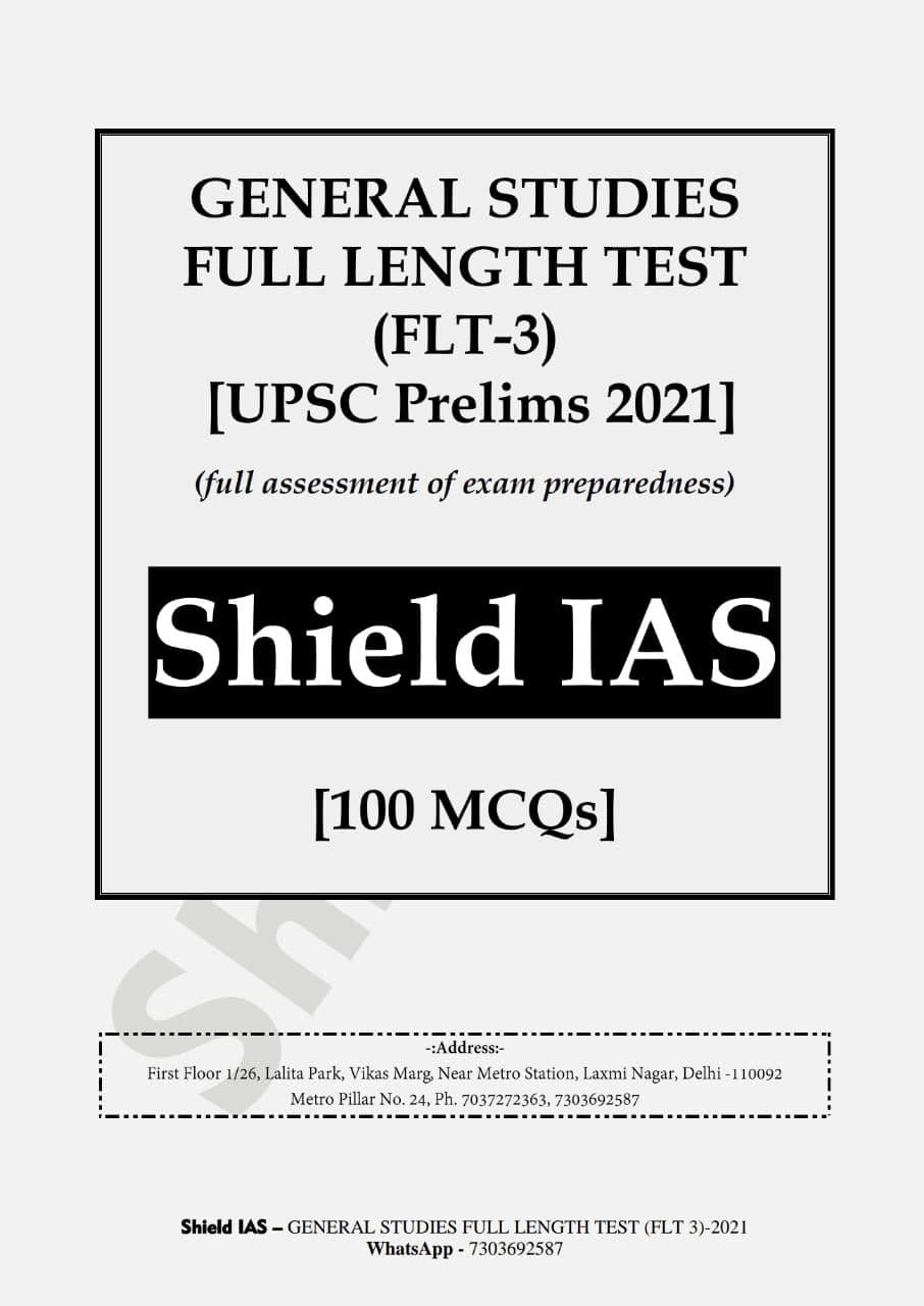 You are currently viewing Shield IAS GS Prelims Full Length Test 3 PDF 2021
