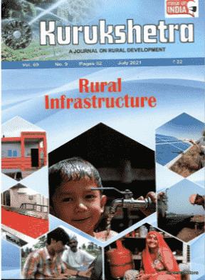 You are currently viewing Kurukshetra Magazine July 2021 PDF