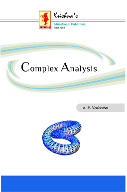 You are currently viewing Complex Analysis Krishna Series Book PDF