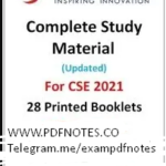 Read more about the article Vision IAS Notes 2021 PDF [Official Printed Notes]