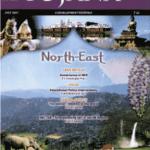 Read more about the article Yojana Magazine July 2021 PDF