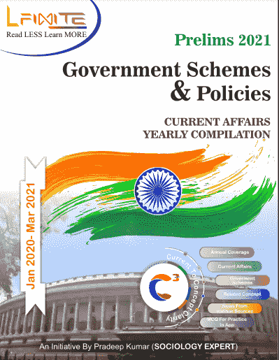 Read more about the article Government Schemes & Policies Yearly Compilation 2021 PDF
